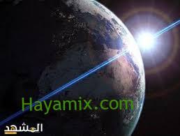 صورة أثناء دوران الأرض حول محورها تكون جهة الأرض المقابلة للشمس مضيئة فيكون النهار