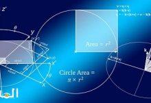 صورة أي الأشكال الآتية مساحتها اكبر من 70 مترًا مربعًا