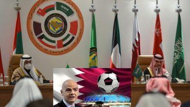 صورة الاتحاد الدولي لكرة القدم فيفا يرحب بالاتفاق التاريخي بين دول الخليج