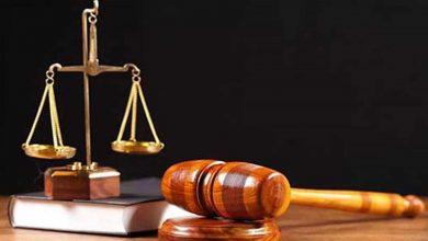 صورة من امثلة العدل في الولاية