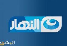 صورة #تردد قناة النهار AL Nahar الرياضية المصرية الجديد 2021