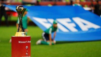 صورة بطولة كأس العالم للأندية : تعرف على موعد القرعة