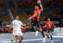"""صورة إلغاء أول مباراة في كأس العالم لكرة اليد """"مصر 2021"""""""