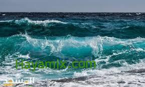 صورة ما الذي يُسبب المد والجزر