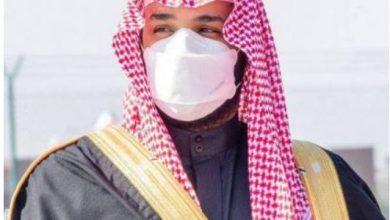 صورة كمامة ولي عهد السعودية… ما سعرها ومواصفاتها