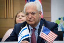 صورة فلسطين تتوعد السفير الأمريكي لدولة الاحتلال بملاحقته قانونياً