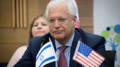 صورة وزارة الخارجية الفلسطينية تتوعد السفير الأمريكي لدولة الاحتلال بملاحقته قانونياً