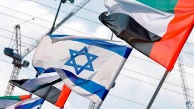 """صورة """"إسرائيل"""" تقرر تعيين ممثلاً لها في الإمارات العربية"""