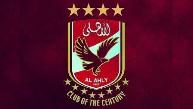 صورة موعد مباراة الاهلي وبالميراس كأس العالم للاندية قطر 2020