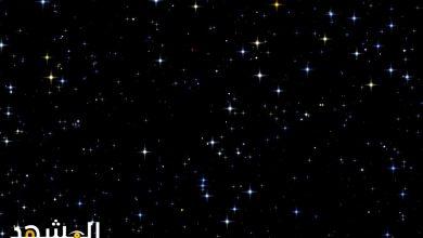 صورة النجوم التي تنطفئ بسبب احتراق الغازات