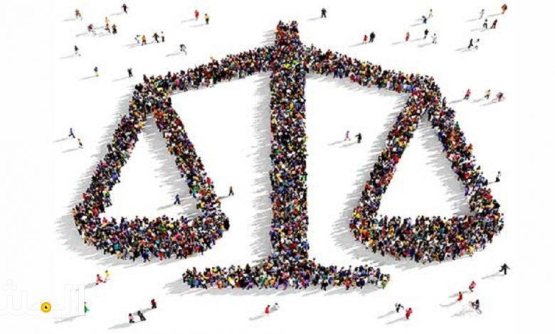 صورة النظام الذي يهتم بتحقيق العدالة للجميع وتعزيز الأمانة هو