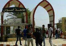 صورة توقيع اتفاقية بين كلية التربية بجامعة أسوان والاتحاد المصري