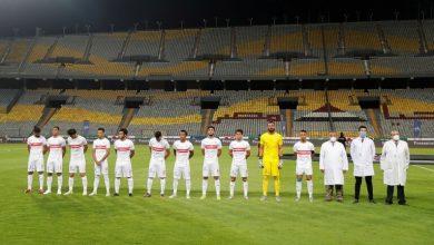 صورة موعد مباراة الزمالك والترجي التونسي في دوري أبطال أفريقيا
