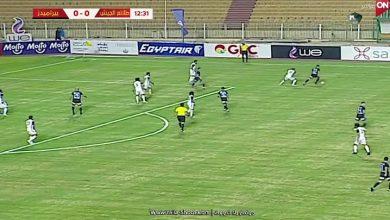 صورة موعد مباراة بيراميدز وطلائع الجيش السبت 06-02-2021 الدوري في المصري