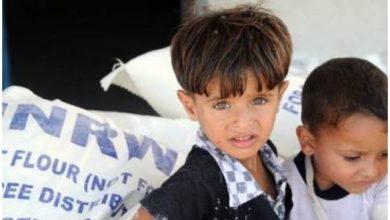 صورة وزارة الخارجية الأمريكية تعلن استئناف المساعدات الإنسانية للفلسطينيين