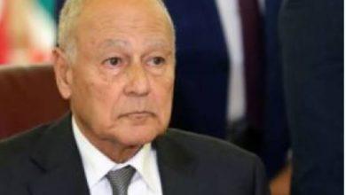 صورة الجامعة العربية : الفلسطينيون أوشكوا على فقد الثقة في حل الدولتين