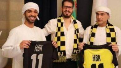 صورة فشل صفقة الاستثمار الإماراتي في نادي كرة القدم الإسرائيلي