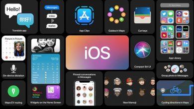 صورة آبل تشن حربًا على الخصوصية عبر iOS 14