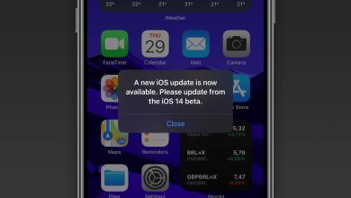صورة آبل قد تقدم قريبًا تحديثات أمان مستقلة لنظام iOS