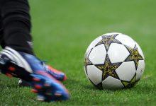 صورة كرة القدم أكثر من مجرد لعبة