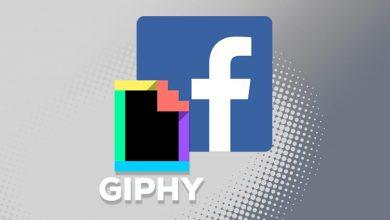 صورة استحواذ فيسبوك على Giphy يثير مخاوف بشأن المنافسة