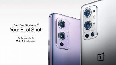 صورة الإعلان عن OnePlus 9 و 9 Pro بكاميرات Hasselblad