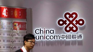 صورة الصين تنتقد خطط أمريكا لحظر شركات الاتصالات الصينية