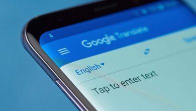 ترجمة جوجل لا تزال غير جيدة بما يكفي للتعليمات الطبية