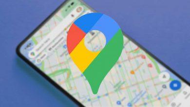 صورة جوجل تتيح لك إضافة الطرق المفقودة في الخرائط