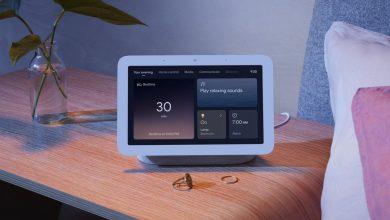 جوجل تدخل مجال مراقبة النوم مع جهاز Nest Hub