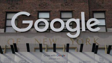 صورة جوجل تقلل رسوم متجرها بالنسبة للمطورين