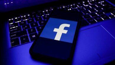 صورة فيسبوك تستعد لإطلاق منتج النشرات الإخبارية