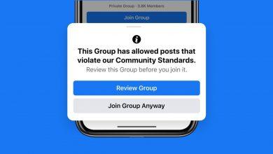 صورة فيسبوك تعاقب أعضاء المجموعات المخالفين