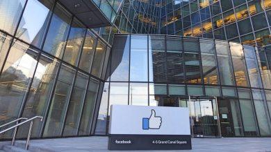 صورة فيسبوك تكشف عن سياسة لحقوق الإنسان