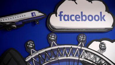 صورة فيسبوك تواجه تحقيق مكافحة احتكار في المملكة المتحدة