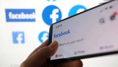 فيسبوك عطلت 1.3 مليار حساب مزيف في ثلاثة أشهر