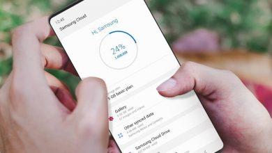 صورة كيفية الانتقال من خدمة Samsung Cloud إلى OneDrive بسهولة