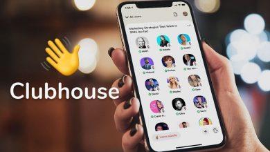 صورة كيف يمكنك الانضمام إلى تطبيق Clubhouse بدون دعوة؟