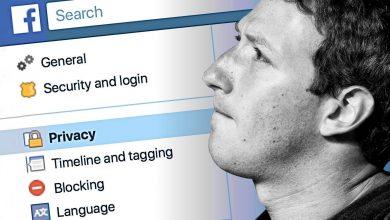 ما هو السبب الحقيقي وراء قلق شركة فيسبوك من ميزة الخصوصية الجديدة في iOS 14؟