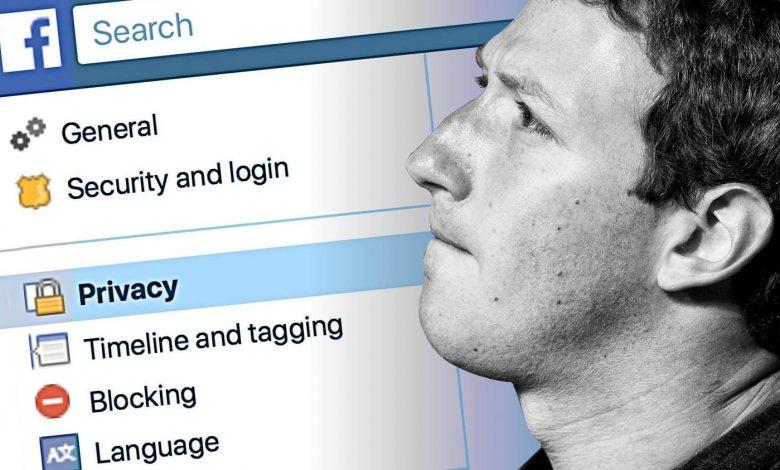صورة لماذا تخشى شركة فيسبوك من ميزة الخصوصية الجديدة في iOS 14؟