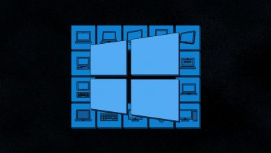 مايكروسوفت تجلب ميزة Auto HDR إلى ويندوز