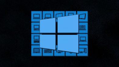 صورة مايكروسوفت تجلب ميزة Auto HDR إلى ويندوز