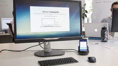 كيفية استخدام هاتف سامسونج في شاشة أكبر عبر منصة Dex
