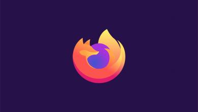 صورة متصفح فايرفوكس يتضمن Smart Block للتصفح الخاص