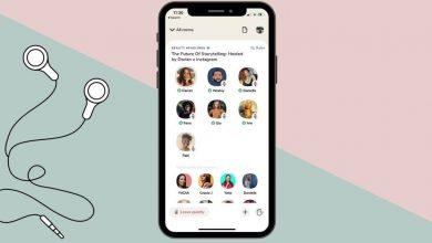 صورة هل سيغير تطبيق Clubhouse طريقة التواصل بين المستخدمين للأبد؟
