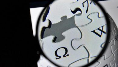 صورة ويكيميديا تطلق خدمة مدفوعة لشركات التكنولوجيا الكبرى