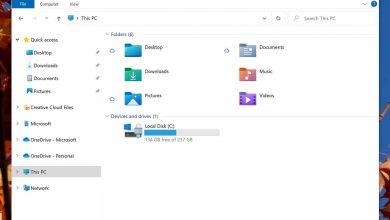 صورة ويندوز 10 يحصل على أيقونات File Explorer جديدة
