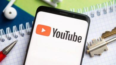 صورة يوتيوب تتحقق من حقوق النشر أثناء التحميل
