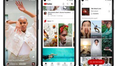 يوتيوب تطرح خدمة YouTube Shorts لمنافسة تيك توك