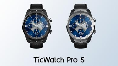 صورة Mobvoi تعلن عن ساعتها الذكية TicWatch Pro S